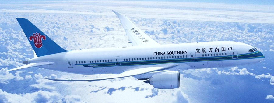 china-southern-airlines-service-client